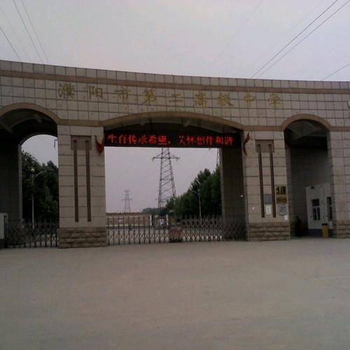 濮阳防静电地板 濮阳市第二高级中学